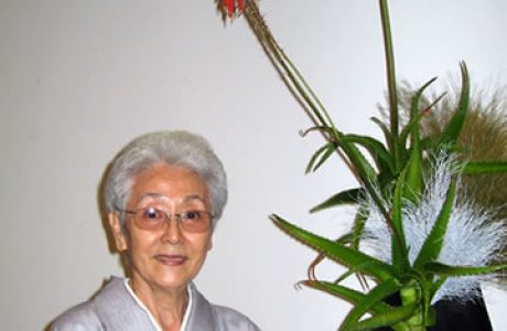 Ellen Gordon Allen - The Living Art Of Ikebana