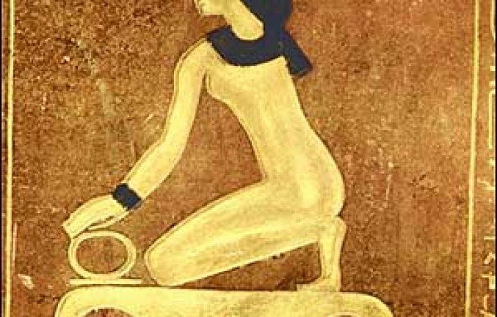 Isis Kneeling-Tomb of Amenophis II- Egypt