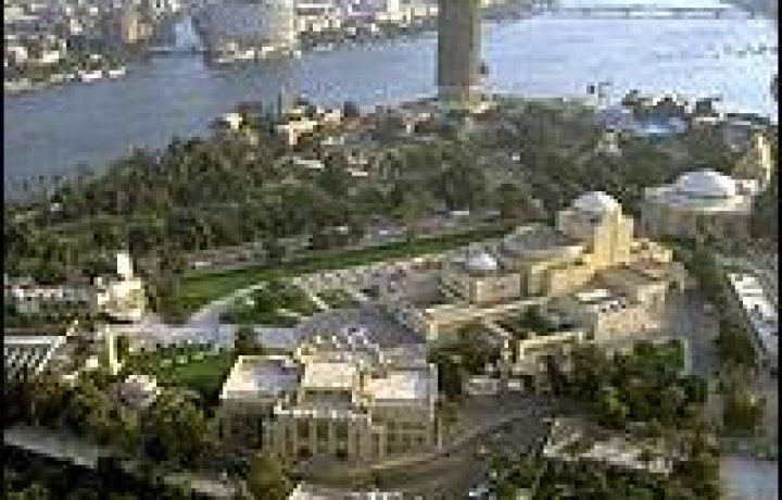 Cairo the capital of modern day Egypt 2