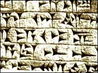 The origins of writing 1