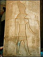 Carved relief depiction of the god Horus.