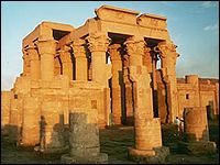 The double temple at Kom Ombo