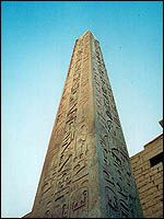 Ancient Egypt - Luxor 2